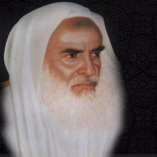 الشيخ محمد صالح العثيمين